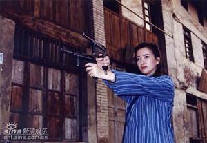 双枪老太婆传奇 图片百科