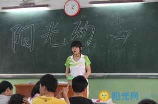 大学生励志演讲稿3分钟 大学生励志三分钟演讲