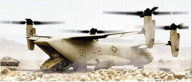 图9——V-44四旋翼倾转旋翼机的概念设计.-美国军方关于优化海基能...