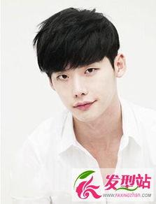 2016韩式男生发型图片 帅气韩国男生型男发型