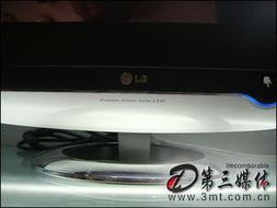 ...G L1740BQ降价促销,仅售2780元 第三媒体频道