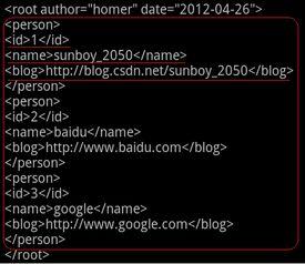 ...roid创建与解析XML 二 详解Dom方式