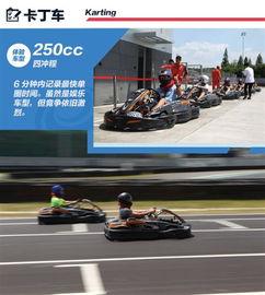 北京奔驰C200L最新报价全系现车降价促销