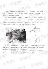 电子课本 数学5