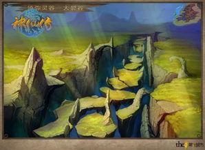 须弥灵谷之大裂谷-神仙传 游戏主要场景图
