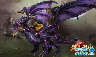 【天灾魔龙和冥轮王蛇】   千年前,在地狱第一次向人间进攻时,某位...