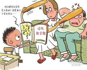 小学数学题库五年级 新加坡奥数题难倒网民 中国网民 太简单 小学五年...
