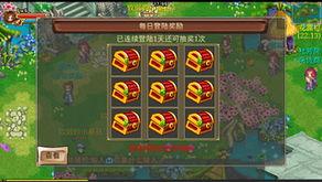 蜀无双 龙腾天下 非RMB玩家的天堂