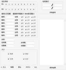 重庆时时彩、新疆时时彩最好的后二工具.加火枫条件表,可做成40...