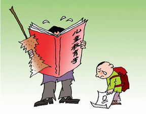 ...个坏习惯会毁掉孩子一生 新浪河北教育