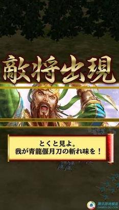 苍箫志-在剧情过程中可以遇到中国玩家所熟悉的各类神将,强力的NPC对手加...