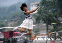 ...日,映秀镇临时小学外,一名女孩突然飞跃起来. 新华社记者 -记者...