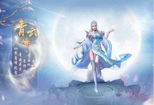 天剑诀最新官网下载 天剑诀游戏官网下载 18183手机游戏下载
