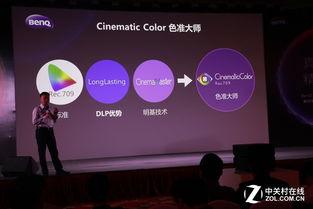 色准是明基家庭影院产品的主要特色之一-将色准进行到底 明基4K投影...