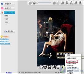 ...图片处理软件,最新版免费下载