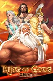 众神之王ios下载 众神之王v1.0 for iPhone iPad版 免费下载 统一手机站