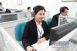 ...349居家服务呼叫中心工作人员耐心帮用户解决困难.资料片-12349 ...