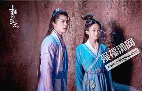 青云志张小凡结局怎么样 最后跟碧瑶还是陆雪琪在一起