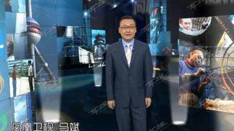 凤凰卫视主持马斌 视频截图-前央视主持人因走私香烟获刑