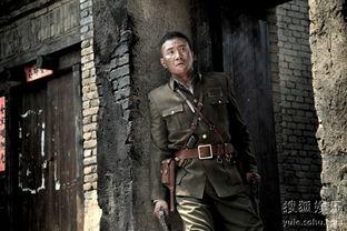 ...胡军李雪健上演军人的较量