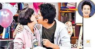 ...离婚 郑俊镐与老婆 直播 激吻