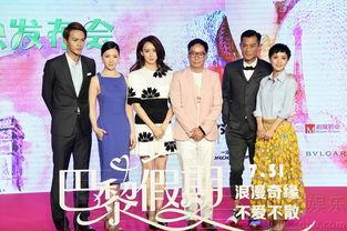 ...)7月26日,浪漫爱情电影《巴黎假期》在北京举行首映礼,导演阮...