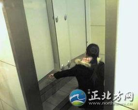 饭店老板偷拍女性如厕 偷拍30张不雅照