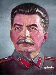 斯大林(翻拍)约瑟夫·维萨里昂诺维奇·斯大林(Иосиф.В.Сталин)...