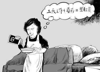 杀害.   经法医鉴定,被害人冯某丁系因颈部受扼压致机械性窒息死亡...