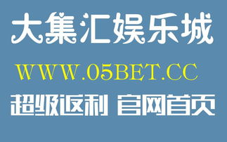 11选5任二稳赚 日媒 东芝存储器因无法通过中国审查而取消出售