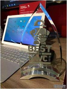 创赢未来 技德Android x86团队深度合作