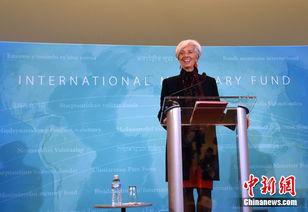 美东时间11月30日,国际货币基金组织(IMF)执行董事会决定将人民...