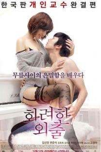 韩国经典电影r级推荐2017 10部韩国马赛克r级电影