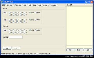 超级二星缩水软件官方版 超级二星缩水软件官方版 v1.1 绿色版下载