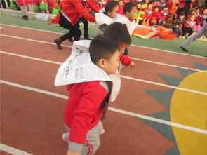...示范幼儿园举行中班冬季趣味运动会
