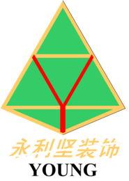 ...永利坚装饰公司logo设计