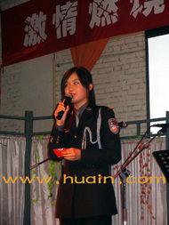 www.huain.com 2005.11.07 华音总编室-陈杭明继续 激情燃烧 大学校园