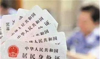 轻信超市招 兼职 无锡98名大学生身份证被骗卖