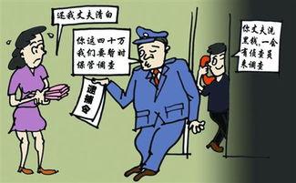 ...信诈骗案 先打电话套信息,再扮警察来取钱 侦查员 上门卷走40万 涉...