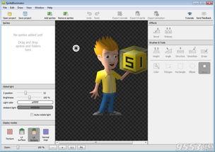 法线贴图制作软件SpriteIlluminator下载 CodeAndWeb SpriteIlluminator...