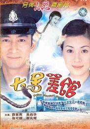 详情   粤语   语言:   上映:   香港