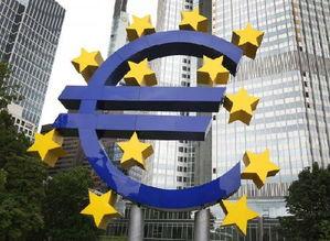 资料图:欧洲央行总部旧址前的欧元标志.(新华/法新)-外媒 欧盟银...