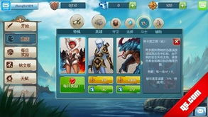 手游版LOL 英雄战歌 更新 增加国服与新英雄