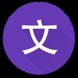 配文字的软件app-安卓好用斗图杀器 纯文字表情生成器APP下载v1.0.5 乐游网安卓下载