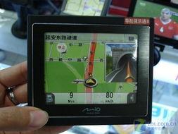 专业的Mio Map导航引擎,而且具有照片导航功能、MioGoGo旅游电子...