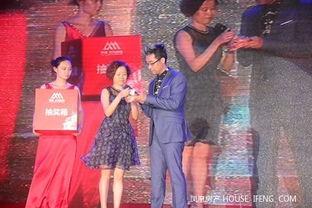 ...泰达综合办主任李若梅女士抽取三等奖-奢尚人生 泰达献礼 2015泰达...