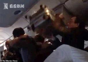 视频 国航班机现火警迫降俄罗斯 乘客已乘备用机飞美
