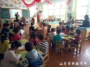 ...坊市临朐县实验幼儿园南区开展教学活动设计与讲课比赛