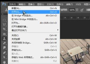 ...:如对图片进行编辑,可按需要添加文字,使用工具进行修图操作.-...
