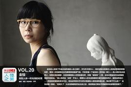人体之美2013新媒体人体艺术大展第二十期